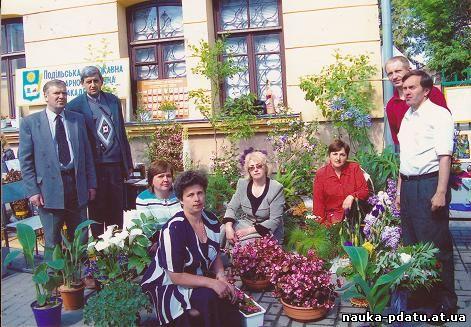 Ботанічний сад перлина поділля